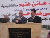 نقيب المهندسين ومحافظ بنى سويف يضعان حجر أساس نادى النقابة بشرق النيل