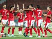 الاتحاد اليابانى يعلن أجندة مباريات كأس العالم للأندية 2021 بمشاركة الأهلى