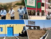 سكن كريم.. رعاية وتحسين الأوضاع الصحية والبيئية للأسر الفقيرة
