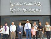 وكالة الفضاء المصرية تستضيف الفنان محمود حميدة وتختاره سفيرا لمبادراتها.. فيديو وصور