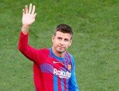 أخبار برشلونة اليوم.. بيكيه: الحياة بدون ميسي صعبة