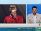 """""""اللجنة الأولمبية"""": أحمد الجندى كسر الرقم العالمى فى أولمبياد طوكيو.. فيديو"""