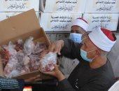 أوقاف المنيا توزع 4 أطنان من لحوم صكوك الأضاحى على الأسر الأكثر احتياجا