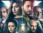 """طرح فيلم """"30 مارس"""" لـ دينا الشربينى والفيشاوى فى دور العرض السينمائى اليوم"""