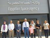 محمود حميدة من أمام وكالة الفضاء المصرية: أملاً في تحقيق أحلام أولادنا