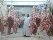 أسعار اللحوم فى مصر اليوم الأربعاء.. الكندوز 140 جنيها للكيلو