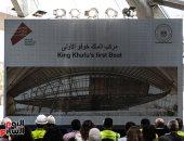 مساعد وزير السياحة يكشف تفاصيل عملية نقل مركب خوفو الأولى