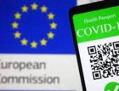 الشرطة الإيطالية تفكك شبكة لبيع جوازات سفر كورونا مزيفة عبر الانترنت