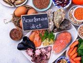 دايت بيسكتريان..  ريجيم نباتي يمنع اللحوم كلها ما عدا السمك
