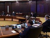 """مجلس الوزراء يوافق على تعديلات بقرار إنشاء جامعة خاصة باسم """"الجامعة الروسية"""""""