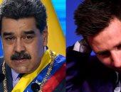 رئيس فنزويلا: بكيت لرحيل ميسى من برشلونة