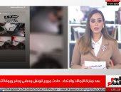 تفاصيل حادث لاعبى الزمالك بطريق الإسكندرية فى تغطية خاصة لتليفزيون اليوم السابع