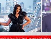 تطورات الحالة الصحية لـ ياسمين عبد العزيز بعد سفرها للعلاج بسويسرا (فيديو)
