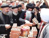 """الكنيسة الأرثوذكسية تضع حجر أساس مبنى خدمات """"العائلة المقدسة"""" بسوهاج"""