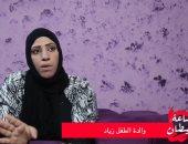 """""""طفل الهرم"""" نزل الشارع لشراء حلوى فاستدرجه شباب للتعدى عليه"""