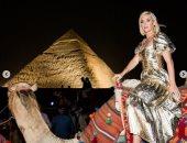 كاتي بيري تطرح تصميمات مستوحاه من التاريخ الفرعوني وتتذكر زيارتها لمصر..صور