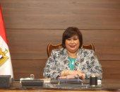 وزيرة الثقافة تتجه للأردن لتوقيع اتفاقيات تعاون والاحتفال بمئوية تأسيس المملكة