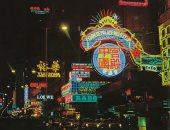 لافتات النيون.. تراث هونج كونج الساطع مهدد بالانطفاء.. ألبوم صور