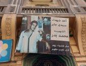 بث مباشر من عقار الإسكندرية الشاهد على إلقاء الإخوان الأطفال من العمارات