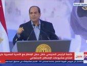 """عبدالحليم قنديل تعليقاً على لقاء الرئيس مع المواطنين: """"الحكم الرشيد يرى أن الناس هي الأساس"""""""