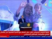 الرئيس السيسي: النمو السكانى بمصر يأكل كل جهد المصريين ولن يشعرنا بأى تحسن