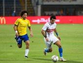 ترتيب الدورى المصرى بعد مباريات اليوم السبت 14 / 8 / 2021