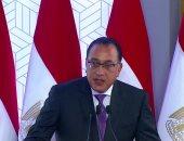 رئيس الوزراء: إعلان القاهرة خالية من العشوائيات بنهاية العام الجارى