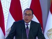 رئيس الوزراء يستعرض إنجازات الإسكان: مشروعات 7 سنوات توازى 40 سنة ماضية