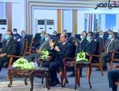 الرئيس السيسي: الناس بتندهش من كلامى عن إعادة صياغة الدعم