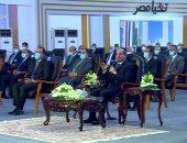 """الرئيس السيسي: """"فضل ربنا كبير أوى على مصر من أول 2011 لحد النهاردة"""""""
