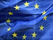 المفوضية الأوروبية تطلق مبادرة جديدة لإعادة تدوير البلاستيك