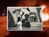 """العالم هذا الصباح..  مقتل وإصابة 99 شخصاً في انفجار صهاريج الوقود بمدينة """"عكار"""" اللبنانية.. معرض فني لتأريخ حركات التمرد في أمريكا اللاتينية.. مشاهير ارتدوا أكثر من فستان زفاف فى ليلة العمر.. صور"""