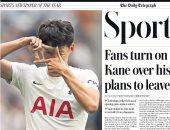 صدمة مانشستر سيتي أمام توتنهام وتوهج برشلونة بدون ميسي أبرز عناوين صحف أوروبا