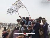 """حركة """"طالبان"""" تمنع إقامة التظاهرات دون تصريح فى جميع أنحاء البلاد"""