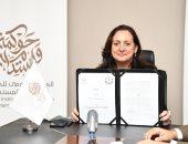 القومى للحوكمة وجامعة أسوان يوقعان اتفاقية تعاون فى مجال تطوير القدرات البشرية
