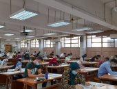 52603 طلاب يسجلون لأداء اختبارات القدرات بكليات جامعة حلوان