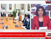 قرار رئاسى بالكشف على كل طلاب مصر عن كل الأمراض مع بدء العام الدراسى..فيديو