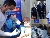 صحة الدقهلية: 97 مركزا لتلقي لقاح كورونا وجاهزية 22 لتطعيم المسافرين للخارج