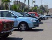 """القانون يضع التزامات محددة على أصحاب """"نشاط تنظيم السيارات"""".. تعرف عليها"""