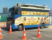 سيارات الأحوال المدنية المتنقلة تجوب المحافظات لخدمة المواطنين