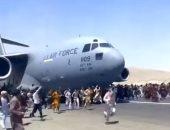 """""""سكاى نيوز"""": تعليق كل الرحلات المدنية والعسكرية فى مطار كابول"""