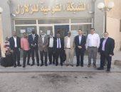 معهد الفلك يستقبل وفدا من الهيئة العامة للأبحاث الجيولوجية بدولة السودان