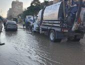مياه الجيزة: الدفع بـ13 سيارة لشفط المياه بشارع جامعة الدول العربية