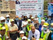 الكيانات المصرية بالخارج: مصر تشهد نهضة حقيقية فى العمران والتشييد والخدمات