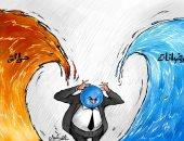 كاريكاتير اليوم.. الكرة الأرضية بين مطرقة النار وسندان الغرق