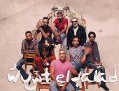 فريق وسط البلد يحيى حفلاً غنائيًا على مسرح النافورة بالأوبرا غدا