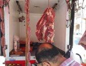 التحفظ على 2.5 طن لحوم وأسماك ودواجن غير صالحة للاستهلاك الآدمى بالإسكندرية