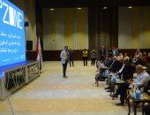 محافظ بورسعيد: ترفيق مليون متر مربع بالمنطقة الاقتصادية نهاية العام.. صور