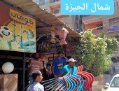 رفع 338 حالة إشغال بـ6 أحياء فى الجيزة خلال يوم.. صور