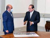 الرئيس السيسى يوجه بتوسيع نطاق خدمات الشهر العقاري للتوثيق المميز والسريع